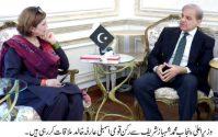 MNA Arifa Khalid calls on Shahbaz Sharif