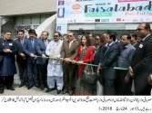 "Sheikh Alla-u-din inaugurated ""made in Faisalabad"" exhibition:"