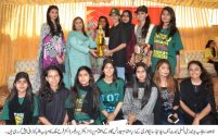 Institute of Applied Psychology organized annual sports gala