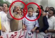 Kasur Police book MNA Waseem Sheikh and MPA Naeem Safdar