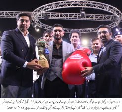 Amir Khan attends Inter-Division Punjab Open Boxing Championship