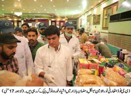 Administration to ensure ample availability of food items in the markets