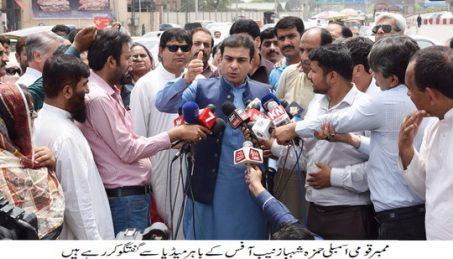 Swiss accounts of Zardari are also a reality : Hamza Shahbaz