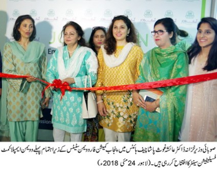 Punjab government launches Job Asaan services for women