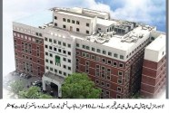 Punjab Institute of Neuro Sciences LGH started function