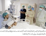 Shahbaz Sharif inquired after kidney patients at PKLI