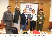 Punjab Safe Cities Authority is a marvel of engineering : Chinese Police