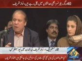 Going back to Pakistan for respect of vote: Nawaz Sharif