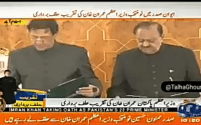 Imran Khan takes oath as a 22 Prime Minister of Pakistan