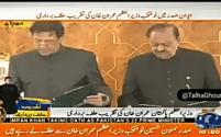 Imran Khan takes oath as a 22 Prime Minister of Pakistan