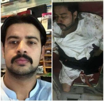 5 friends of Mozang ,Lahore died in Sawat