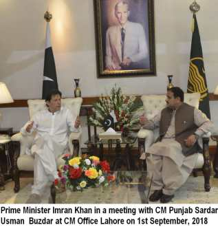 PM Imran Khan met Punjab cabinet and secretaries