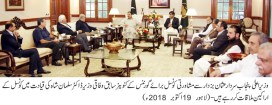 Consultative council for governance delegation met Sardar Usman Buzdar