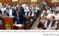 Punjab cabinet approves budget 2018-19