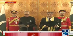 Justice Ather Minnullah takes oath as Chief Justice of Islamabad high court
