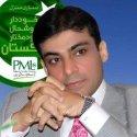 FIA stopped Hamza Shahbaz to go to Doha