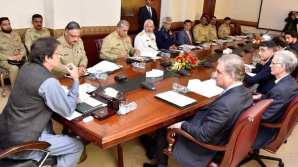 Pakistan's progress lies in rule of law: NSC