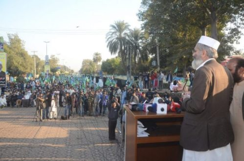 Rabiul Awwal has passed but the government yet to start its journey towards state of Madina : Siraj ul Haq