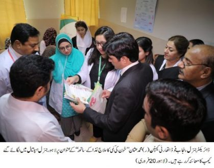 """LGH holds awareness camp on """"Role of Diet in Treating Anaemia"""""""