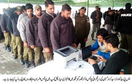 A three days Medical Camp setup at Police Lines Qilla Gujjar Singh
