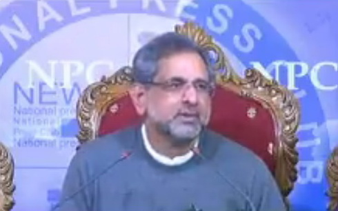 Former PM shahid Khaqan Abbasi and Miftah Ismaeel names put on ECL