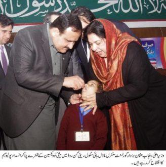 Usman Buzdar launched anti-polio campaign