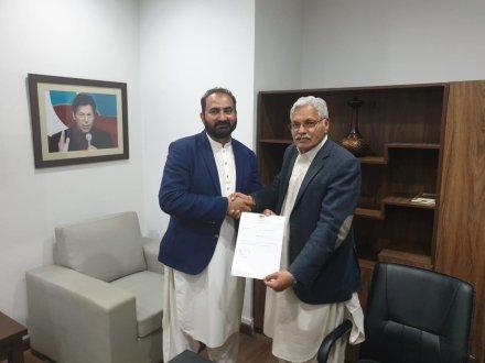 Mian Farzand Ali Goheer appointed as  President PTI Bahawalpur division