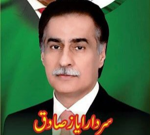 PTI has to respect the parliament to earn support : Ayaz Sadiq
