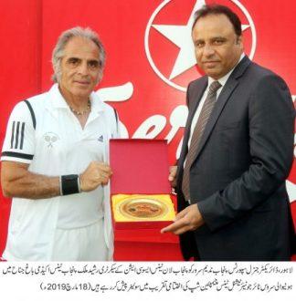 Nadeem Sarwar lauds Rashid Malik's efforts for the promotion of tennis