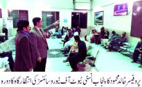 Waiting area at LGH upgraded : Prof Khalid Mahmood