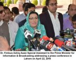 Media to work for country setting aside personal agendas : Firdous Ashiq