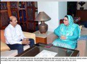 Arshad Ansari calls on Dr Firdous Ashiq Awan