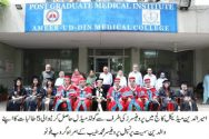 LGH's 5 Lady Doctors awarded with Gold Medals