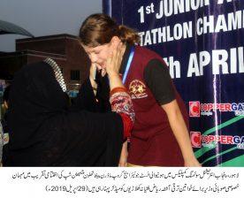 Mishael Hayat emerged winner in U-19 female biathle event