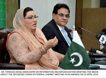 PTI to give people-friendly budget : Dr Firdous Ashiq Awan
