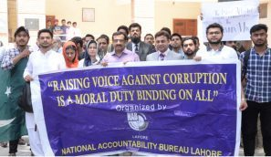HCBF organizes seminar against corruption