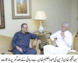 Jahangir Tareen , Ch Sarwar visit Aleem Khan residence