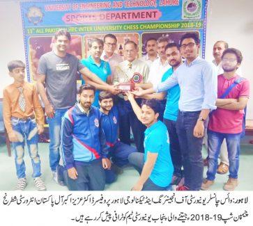 Punjab University wins Archery and Chess championship 2018-19