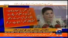 I will fight for Nawaz Sharif till he get justice : Maryam Nawaz