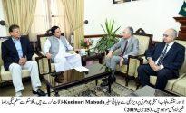 Japanese Ambassador visits Punjab Assembly,met Speaker Ch Pervaiz Elahi