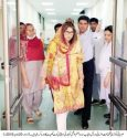 Secretary Labour Sarah Aslam visited social security hospital Kot Lakhpat