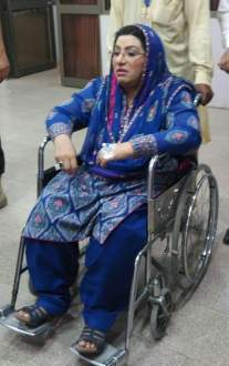 Dr Firdous Ashiq Awan condition is improved now : Spokesman