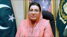 Islamabad High Court issue contempt notice to Firdous Ashiq Awan