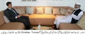 Siraj ul Haq calls on British High Commissioner Dr Christian Turner