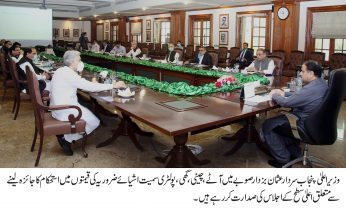Bureaucracy to stabilize the prices of essential items : Usman Buzdar