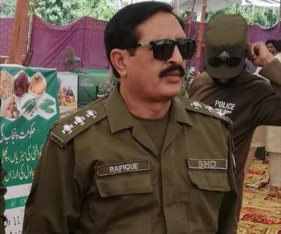 Former SHO Shafiq Abad Mian Rafique passed away
