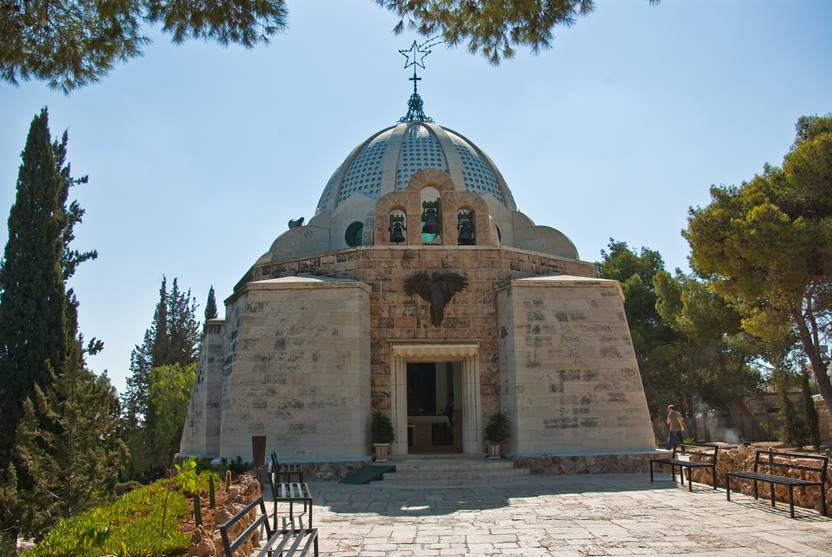 The Shepherds' Field Chapel is a religious building of the Catholic church that is in the area of Beit Sahur southeast of Bethlehem in the West Bank in Palestine. The chapel marks the place where, according to Catholic tradition, the angels first announced the birth of Christ.