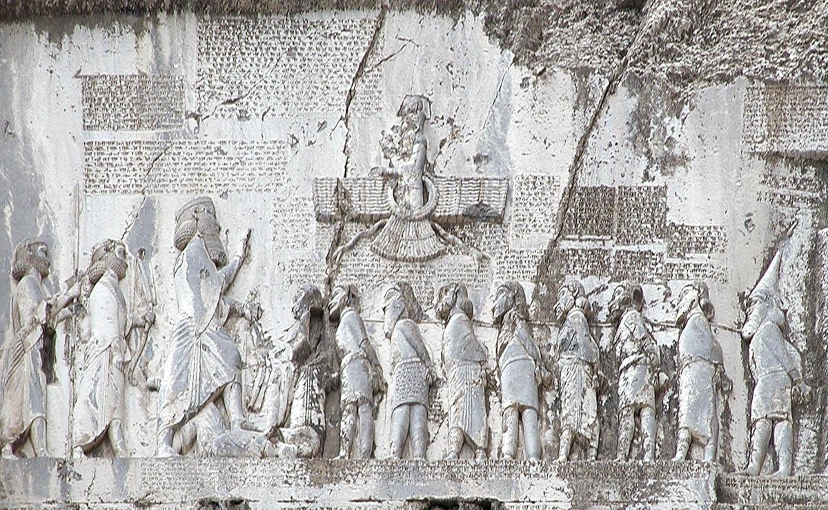 Shāhanshāh muro tallado