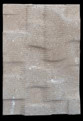 concretetest