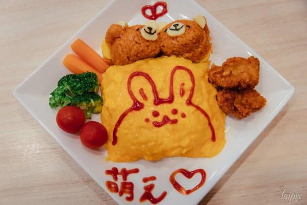 Kawaii Maid niedliches Essen Bärchen Omurice Japan Tipps Fotoreisen